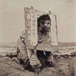 John Thomson - Der Pranger, 1869